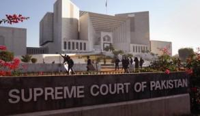 Pakistan Ends Emergency Rule