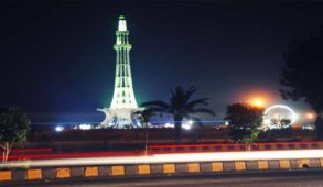 minar-pakistan