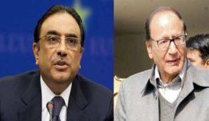 asif-zardari-and-ch-shujaat-hussain