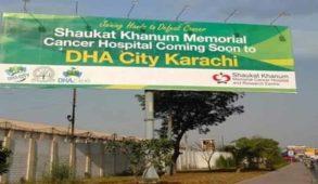 shauket-khanam-hospital