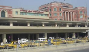 Lahore Air Port