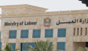 saudi ministry for labour